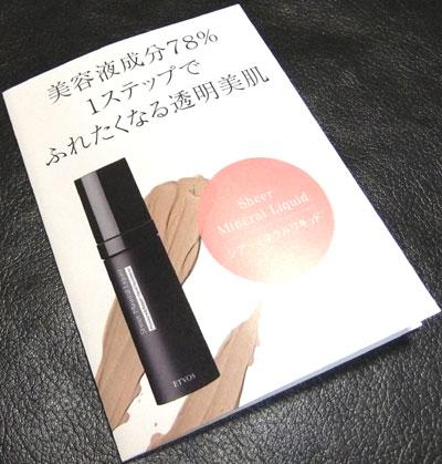 2014_0405ブログ用未0027