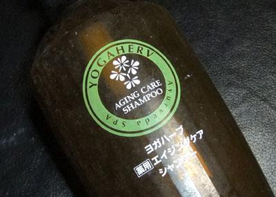 yogaha-bu.jpg