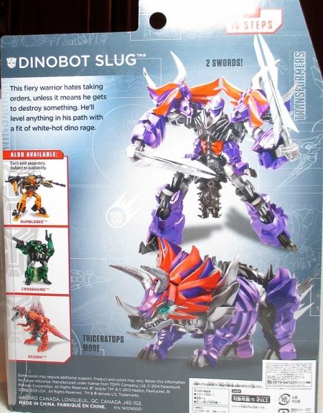 slug02.jpg