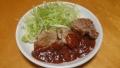 豚ひれ肉のケチャップソース 20140806
