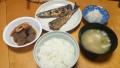 焼きさんま定食 20140827
