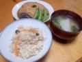 丸揚げ定食 20140218