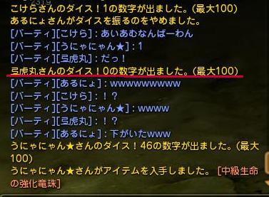 DN-2014-03-09-23-43-12-Sun.jpg