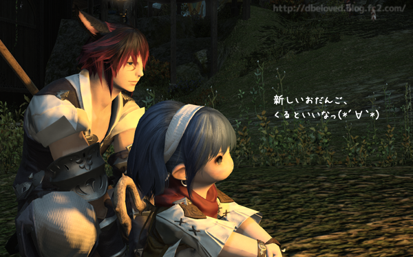 FF14_0520_oyasumi.png