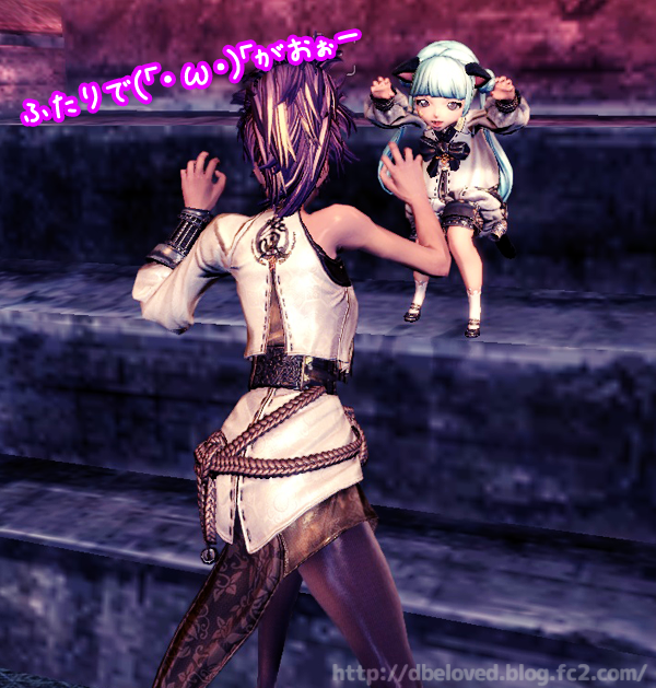 bns_pear_gao.png