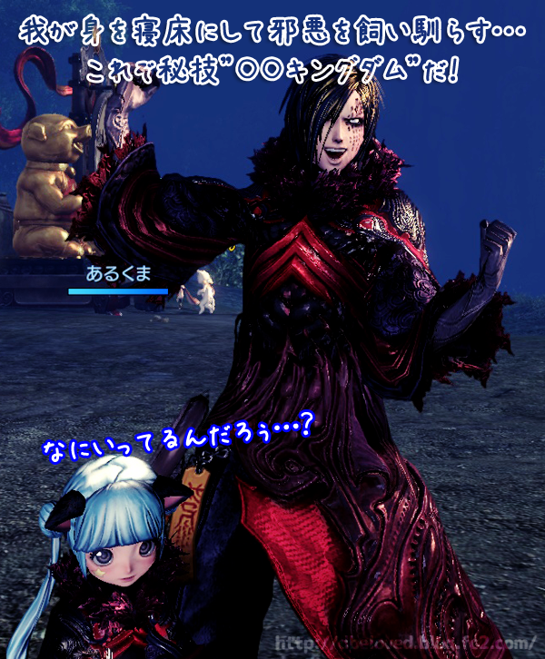 bns_pear_haou.png