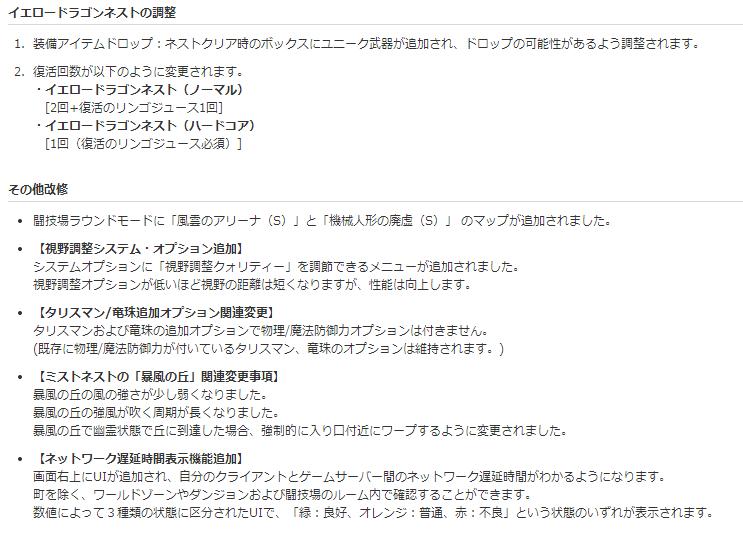 koushiki_kokuchi.png