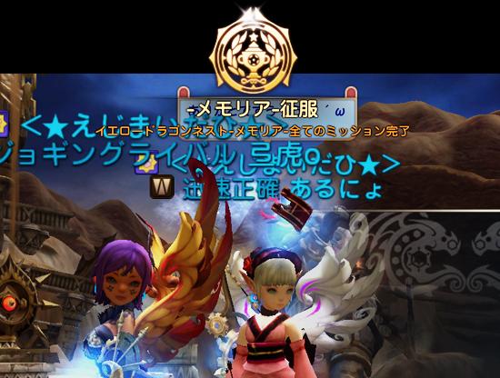 memoria_comp.png
