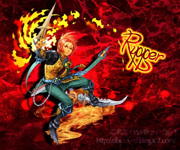 ripper1.png