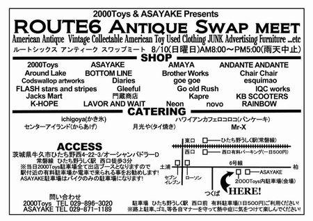 ROUTE 6 ANTIQUE SWAPMEET 2