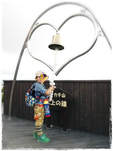 130923kachikachiyama2.jpg