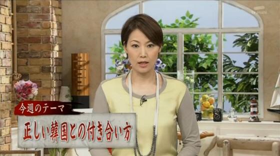 今週のテーマ【正しい韓国との付き合い方】5月25日テレ朝「サンデースクランブル」「お隣だから」は固定観念!付き合う必要なし!黒鉄ヒロシの新脱亜論