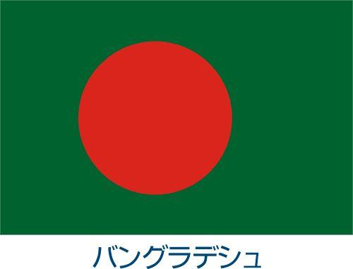 バングラデシュ国旗バングラデシュのシェイク・ハシナ首相=2014年5月27日「日本に魅せられ、日の丸のデザインを取り入れた」