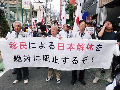 移民受け入れ断固反対デモ行進in西川口(平成26年5月25日)