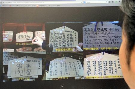 大鳥居の柱にハングルで「犬畜生」 靖国神社で許し難い蛮行を確認 靖国神社、ネット上の「反日絵馬」