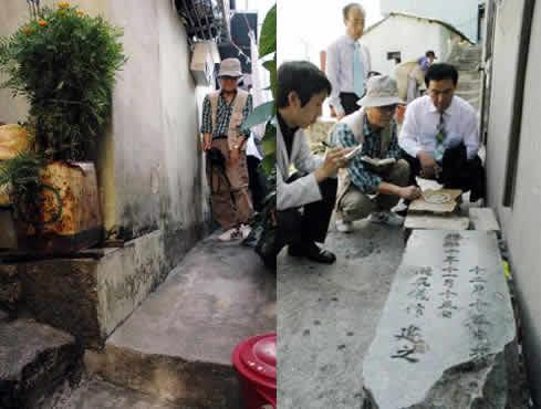 【閲覧注意】日本人の墓石で作られた韓国建築物の基礎の写真がヤバすぎる!