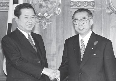 1998年 金大中大統領、日本訪問 小渕首相 会談
