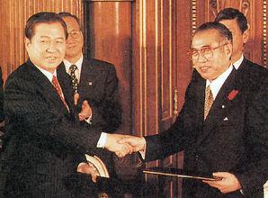1998年 金大中大統領、日本訪問 小渕首相 会談 「日韓共同宣言」