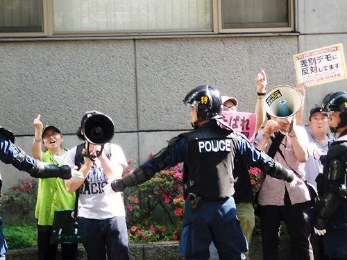 犯罪害国人は出て行け!デモin新宿~日本が大嫌いな害国人の『帰化』を取り消せ!~20140601