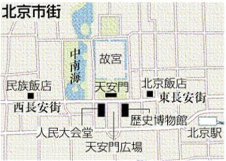 天安門周辺 北京市