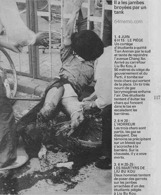 「天安門事件」(89動乱、64事件、六四天安門事件、北京大虐殺)