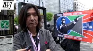 しばき隊を脅迫罪で逮捕!!!生活保護費不正受給の在日韓国人の林啓一容疑者(52)、在特会男性に「この世におれんようになるぞ!」民主党・有田芳生グループ