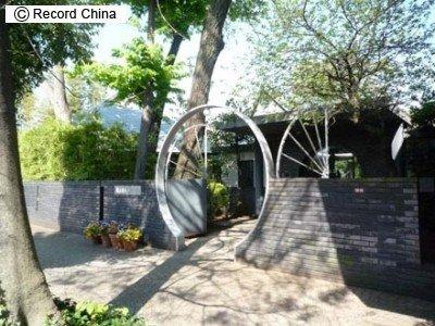 5日、舛添要一東京都知事は東京都・太田記念館での中国人留学生との座談会に出席した。写真は太田記念館。