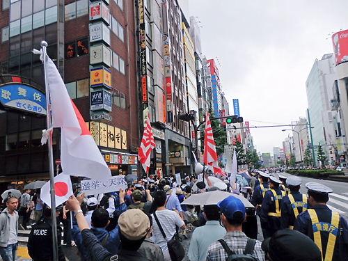 朝鮮カルト組織犯罪撲滅デモ行進!20140608