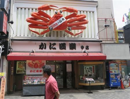 「かに道楽」中国人バイトはなぜ先輩調理師を刺したのか…「灰汁とるな!」にキレ、背景に浮かぶ日中「仕事観の決定的な違い
