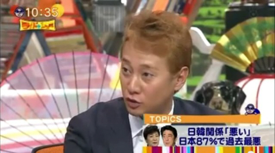 中居正広が日韓関係について「ワイドナショー」で発言 「韓国のアーティストはウェルカム」「謝るべきところは謝ればいい」