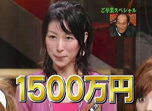 明石家さんまの恋のから騒ぎに出演していた際の、塩村文夏都議のすごすぎる過去エピソード嘘泣き、慰謝料1500万円、不倫など