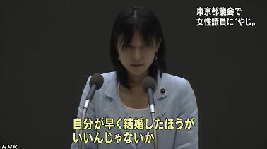 塩村文夏とマスゴミの捏造 ×「自分が早く結婚したほうがいいんじゃないか」 ○「みんなが結婚したほうがいいんじゃないか」