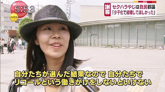 Nスタ TBSとNHKの街頭インタビューが同じ女w今回のセクハラ野次事件はブサヨ連動型の反日キャンペーン?