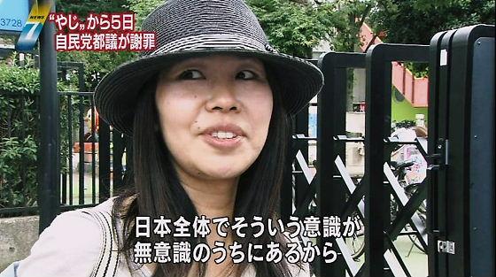 NHKニュース7 TBSとNHKの街頭インタビューが同じ女w今回の都議会セクハラ野次事件はブサヨ連動型の反日キャンペーン?