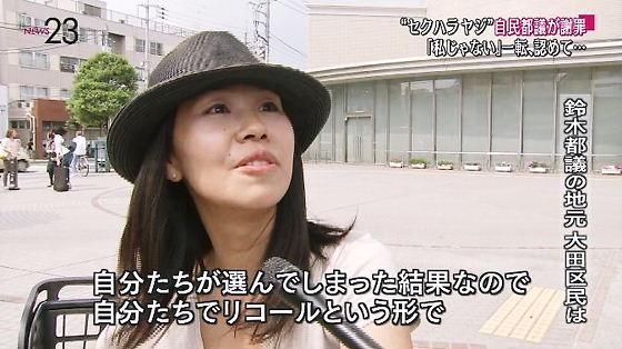 TBS「NEWS23 」夜23時 NHKニュース7 TBSとNHKの街頭インタビューが同じ女w今回の都議会セクハラ野次事件はブサヨ連動型の反日キャンペーン?