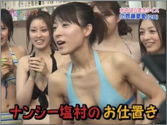 塩村文夏がアイドルへのセクハラなどの虐めについて、「私は楽しめました。だって、アイドル嫌いだもん。 」