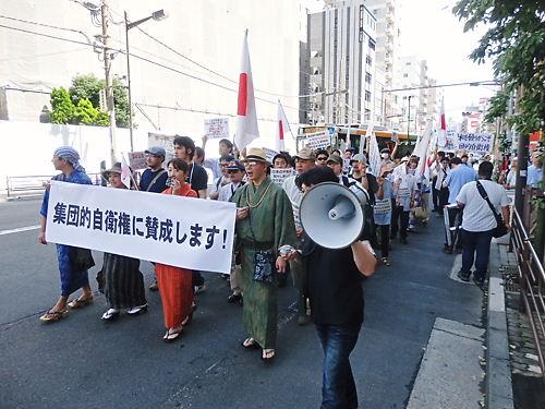 集団的自衛権の解釈変更に賛成デモ20140629