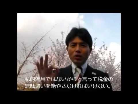 【キチ○イ会見】野々村兵庫県議が当選したばかりの頃の動画がすでに笑えると話題に
