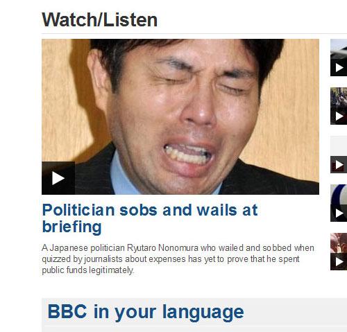 BBC「世の中を変えたい」野々村竜太郎議員が英国BBCのトップページに登場 世界のメディアも続々とこのニュースを報じる