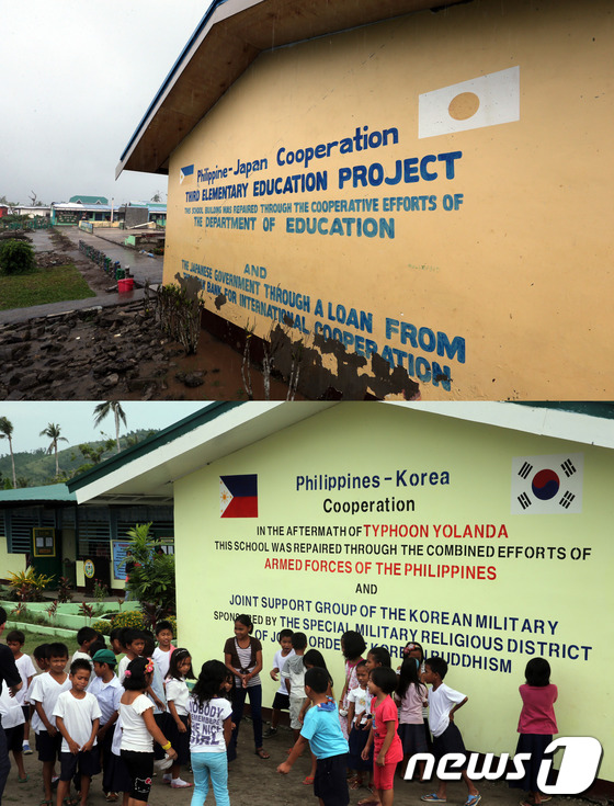日本の支援で作られたフィリピンの小学校から「日の丸」が消され「太極旗」が描かれる(塗り替え前と塗り替え後)