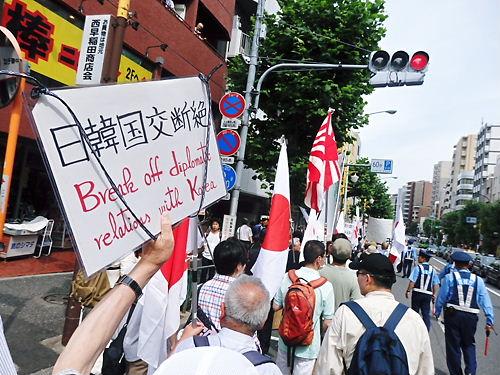 第二回 朝鮮カルト組織犯罪撲滅デモ IN高田馬場~早稲田\P7060030
