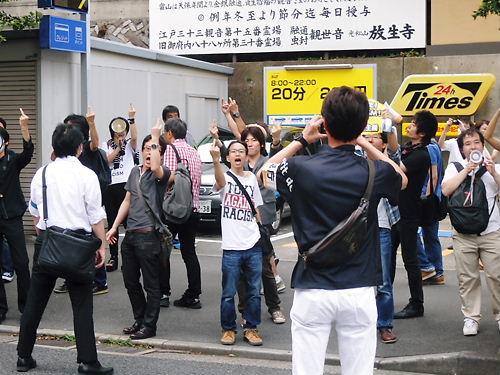第二回 朝鮮カルト組織犯罪撲滅デモ IN高田馬場~早稲田20140706(集団ストーカー)