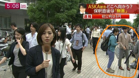 7月5日、TBSの番組『情報7days』に今度は「ASKAのファン」として登場。「更生していい曲をとどけてね」とコメント (スタンバイしてるとこが他局のカメラに映り込む )