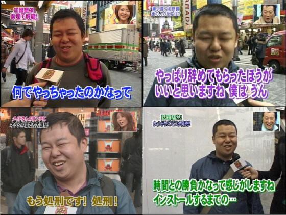TBSサンジャポ・主な「仕込み」によるヤラセ街頭インタビューや番組出演