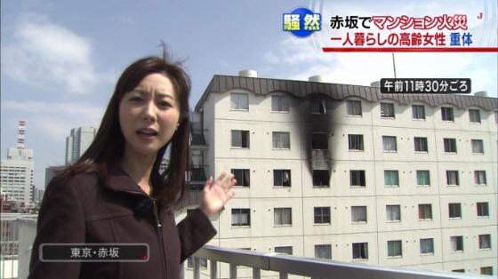 2013年3月17日、赤坂のマンションが火災(市川アナ)