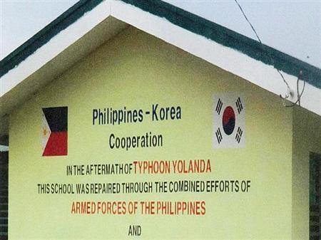 今年7月に撮影された写真。壁に書かれた文章はフィリピンと韓国に関する内容に変わり、日章旗があった位置には韓国国旗が描かれている(提供写真)