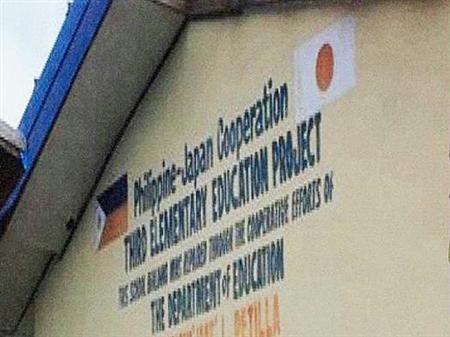 今年初めに撮影されたバラス小学校の校舎の壁。右上に日章旗が確認できる
