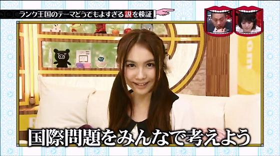 7月9日TBS「水曜日のダウンタウン」