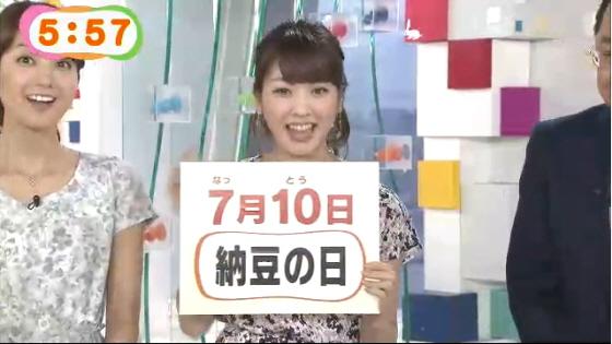 フジのめざましテレビのお料理予報で「納豆の日」にわざわざキムチ納豆そうめん(コチュジャン入り)