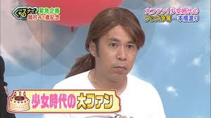 岡村隆史「嫌なら見るなや。何でもツイッターで呟くな!は?ミステリー作家? 知らんわ、お前がミステリーやわ」